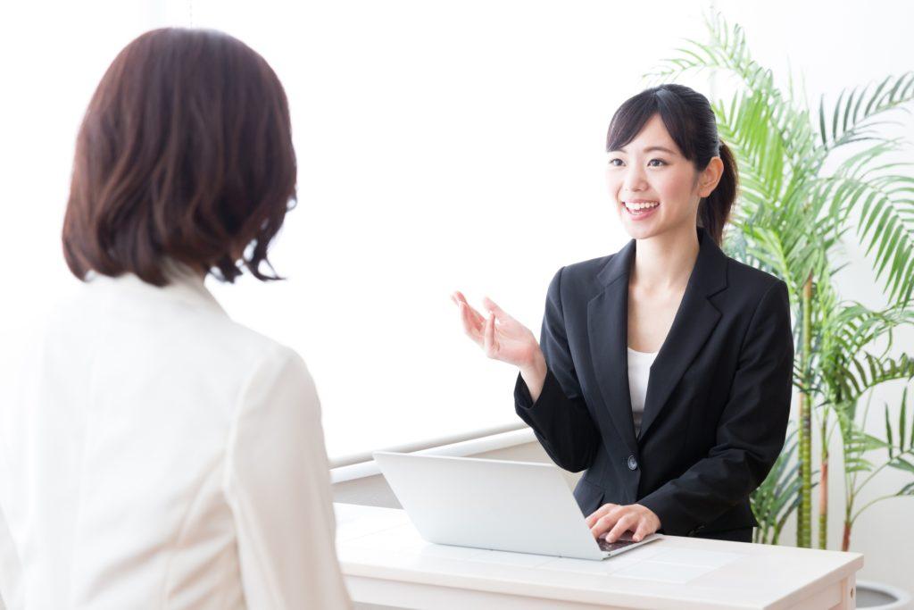 Interview Japan